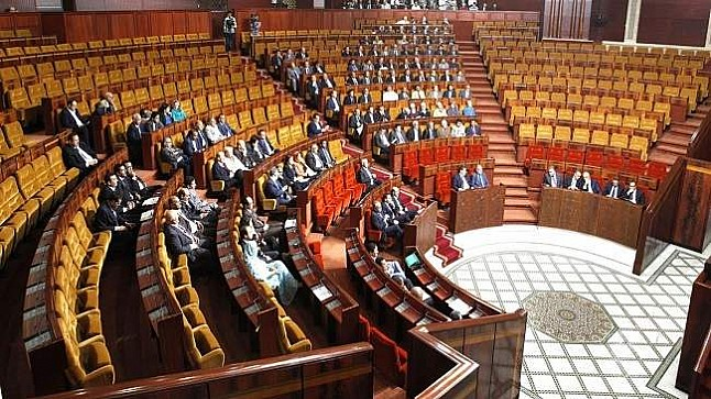 البرلمان يصادق على قانون يسند الاختصاص في دعاوى الاستهلاك للمحاكم الابتدائية
