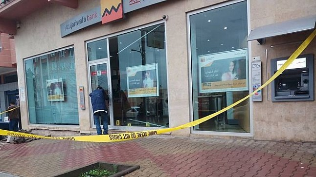 مكناس: صافرات الإنذار تحبط عملية سطو على وكالة بنكية