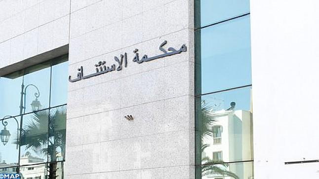 متابعة رئيس جماعة بمراكش في حالة اعتقال للاشتباه في ارتكابه جناية الرشوة
