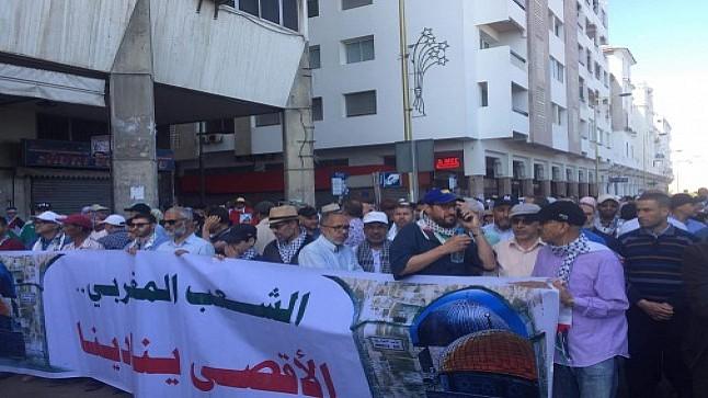 """رفضا لـ""""صفقة القرن"""".. مغاربة يحشدون للتظاهر أمام القنصلية الأمريكية بالبيضاء"""