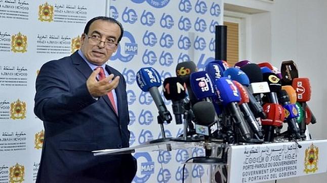 حكومة العثماني تُعلق على اتفاقية التجارة الحرة بين المغرب وتركيا