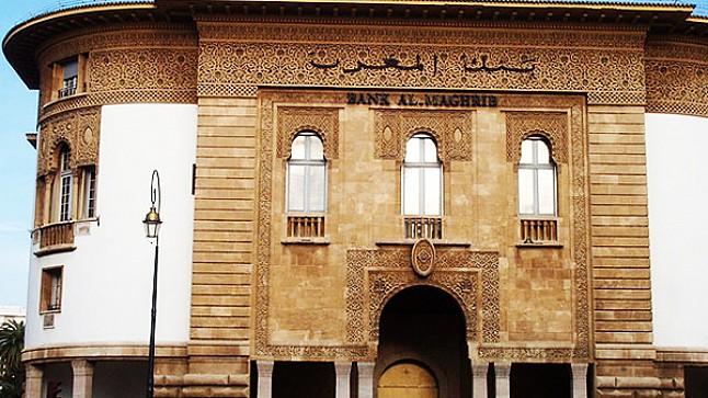 """برنامج """"دعم المقاولات"""".. بنك المغرب يعلن عن الإجراءات المتعلقة بإعادة التمويل"""