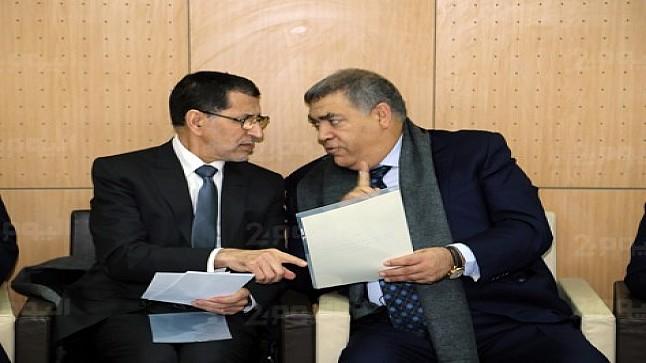 وزارة الداخلية: الوثيقة الرسمية للسماح بمغادرة مقر السكن ستصدر اليوم