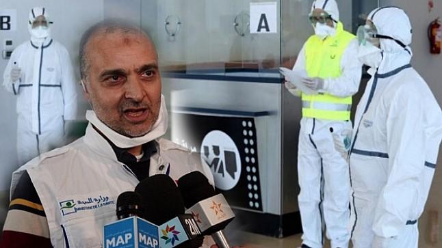 """وزارة الصحة: تسجيل ثامن إصابة بفيروس """"كورونا"""" لدى سائحة فرنسية بهذه المدينة"""
