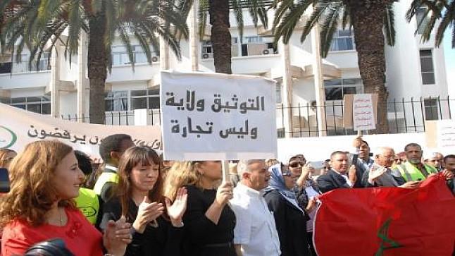 الموثقون يخوضون اضرابا وطنيا وينظمون وقفات احتجاجية رفضا لتسقيف الأتعاب