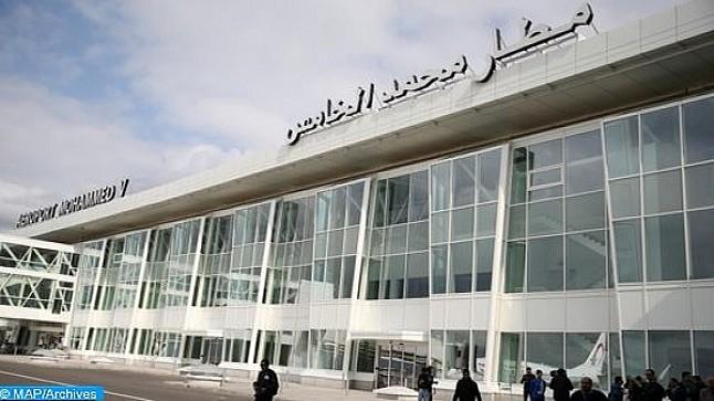 مطار محمد الخامس .. حجز قطعة من الذهب الخالص تزن كيلوغراما واحدا