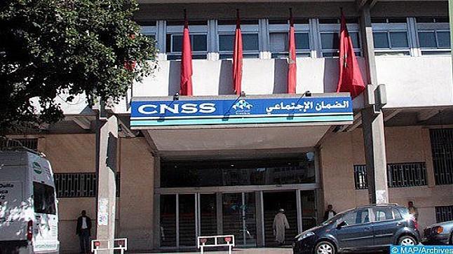 كورونا : الصندوق الوطني للضمان الاجتماعي يساهم ب500 مليون درهم