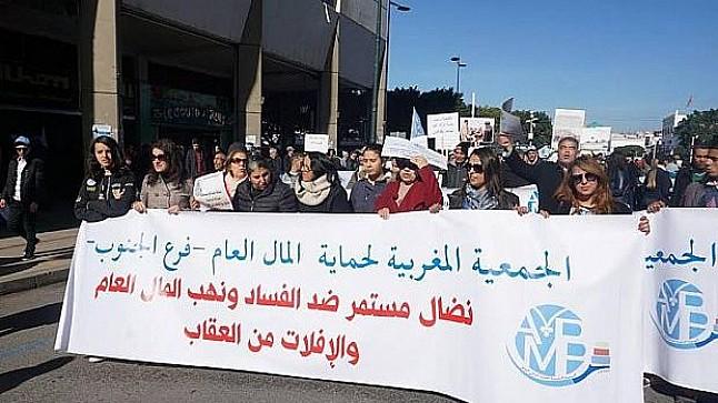 """""""حماة المال العام"""" يحشدون لمسيرة وطنية من أجل """"تجريم الإثراء غير المشروع"""""""