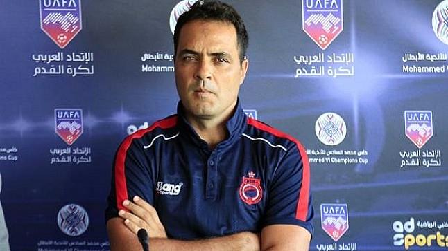 نادي أولمبيك آسفي لكرة القدم ينفصل عن مدربه محمد كيسر