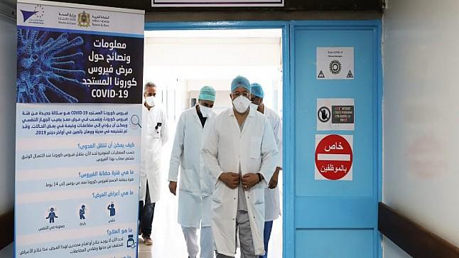 163 حالة إصابة جديدة بفيروس كورونا ترفع الحصيلة إلى 5711