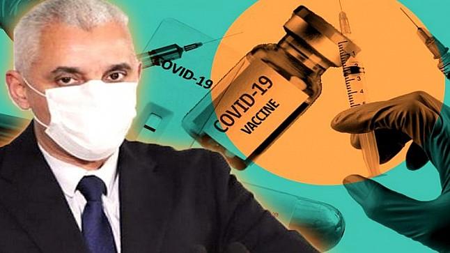 آيت الطالب يشيد بانخراط المواطنين في الحملة الوطنية للتلقيح ضد كورونا