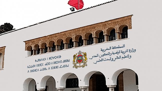 وزارة التعليم تقرر تأجيل امتحانات الأولى باكالوريا إلى وقت لاحق