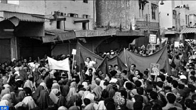 مظاهرة المشور بمراكش .. محطة بارزة في مسار الكفاح الوطني من أجل الحرية والاستقلال