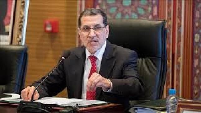 مجلس الحكومة يصادق على مشروع مرسوم يقضي بحل مكتب التسويق والتصدير وبتصفيته