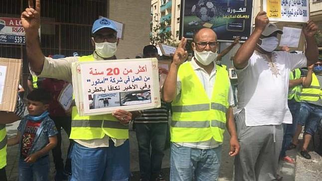 الدارالبيضاء.. دعوات للاحتجاج بعد طرد حوالي 4900 عامل بسبب كورونا