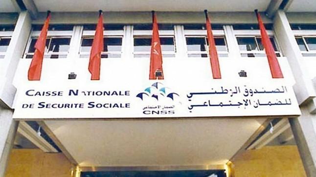 الحكومة تمدد استفادة منخرطي الضمان الاجتماعي من تعويضات صندوق كورونا