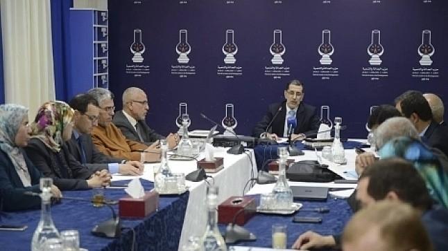 """""""البيجيدي"""": احتساب القاسم الانتخابي على أساس عدد المسجلين يخالف الدستور"""