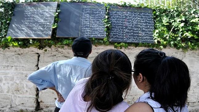 """تقرير رسمي: 10 في المائة من التلاميذ المغاربة ينقطعون عن الدراسة في """"الثانوي"""