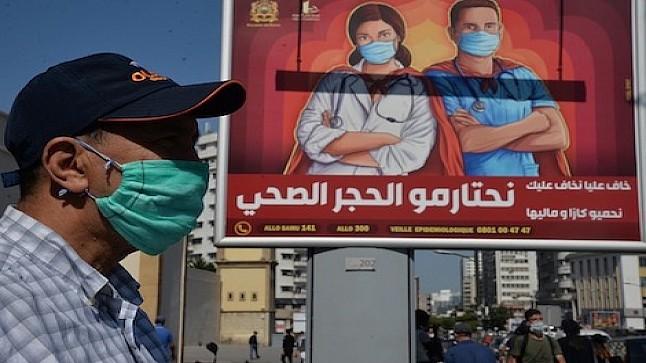جهة الدار البيضاء تحصي 1247 إصابة بالجائحة في يوم واحد