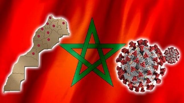 """المغرب يسجل 2521 إصابة جديدة بـ""""كوفيد-19″ في 24 ساعة"""