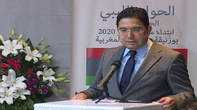 """بوريطة: توافقات الجولة الثانية كانت """"حاسمة"""" خلال الحوار الليبي في بوزنيقة"""