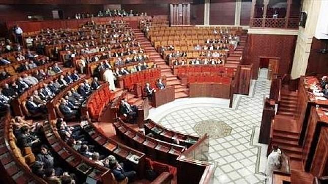 لمحكمة الدستورية تعزل برلمانيا متورطا في ملف جنائي