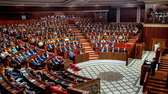 آلاف المغاربة يوقعون عريضة ضد الرفع من عدد أعضاء مجلس النواب