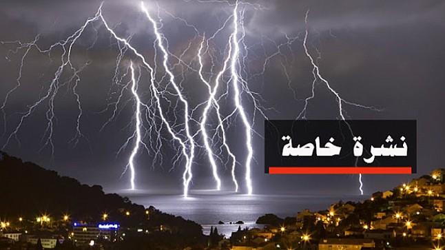 ثلوج، برد، وأمطار بسماء المغرب ابتداء من الأربعاء إلى غاية السبت