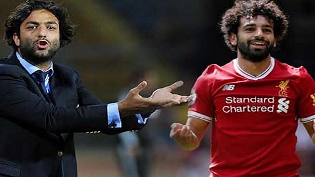 """ميدو لـ""""محمد صلاح"""": لا يوجد لاعب أكبر من منتخب مصر"""