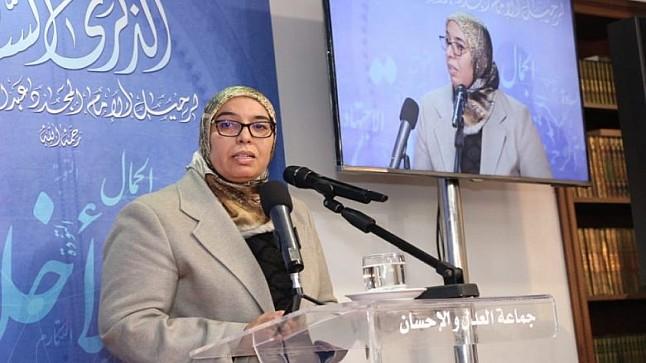 القطاع النسائي للعدل والإحسان: المغربيات يعانين من عنف الدولة والمجتمع والأسرة