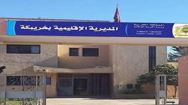 """جمعية آباء وأولياء تلاميذ تهاجم مديرية التعليم بخريبكة بسبب """"كورونا"""""""