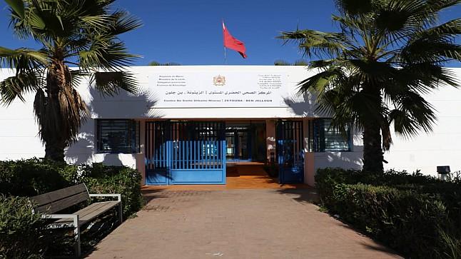 المركز الصحي لحي بنجلول يُعزِّز الخدمات الصحية لفائدة ساكنة خريبكة