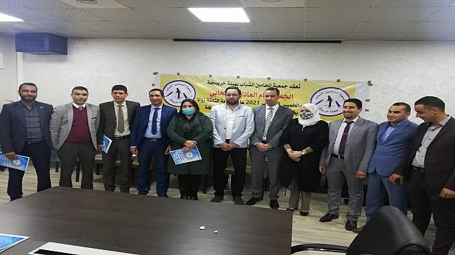 انتخاب سعيد كياس رئيسا جديدا لجمعية المحامين الشباب بخريبكة