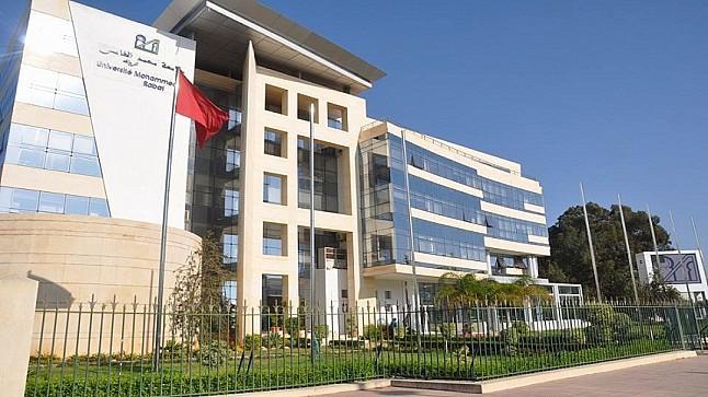 المغرب…إحداث 21 مؤسسة جامعية جديدة ما بين سنتي 2021 و2023