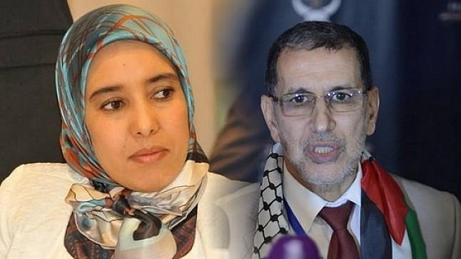"""ماء العينين تطالب """"البيجيدي"""" بمقاطعة الانتخابات احتجاجا على تعديل القاسم الانتخابي"""