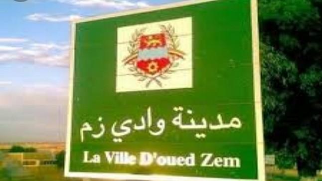 حزب العدالة والتنمية بوادي زم…بيان الهروب من تحمل المسؤولية