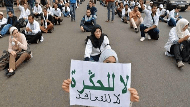"""السلطات تمنع مسيرة """"أساتذة التعاقد"""" صوب مديرية خريبكة"""