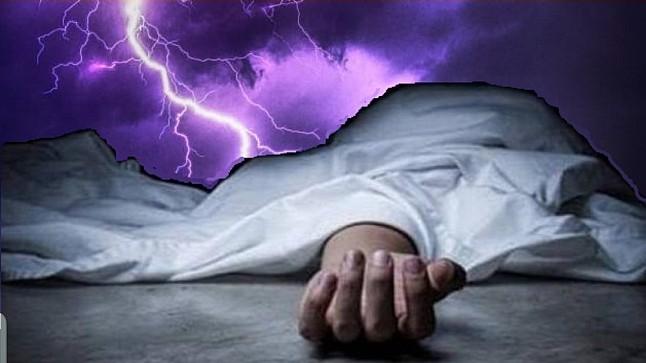 قلعة السراغنة: صاعقة رعدية تقتل طفلين وتصيب 6آخرين بحروق خطيرة