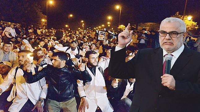 عمر الشرقاوي: قرارات ضرب التوظيف ستبقى وصمة عار في جبين حكومة بنكيران