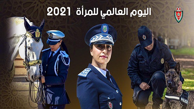 نساء الأمن يحظين بتكريم خاص في يومهن العالمي
