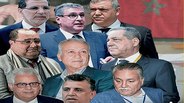 """القاسم الانتخابي يضع """"البيجيدي"""" في مواجهة باقي الأحزاب والداخلية"""
