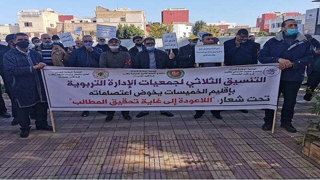 نقابة تعليمية تدعو أطر الإدارة التربوية إلى خوض إضراب وطني