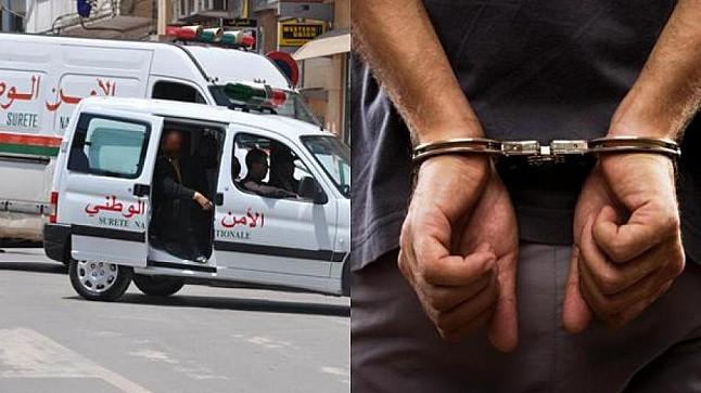 تطوان: توقيف شرطي متورط في قضية نصب واحتيال