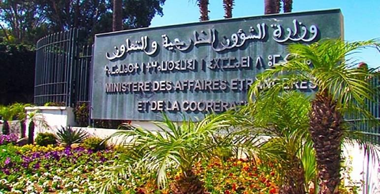 بسبب الاحتجاجات.. السفارة المغربية ببيروت تغلق أبوابها