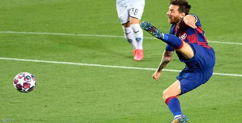 ميسي يقود برشلونة إلى ربع النهائي بفوز واضح على نابولي